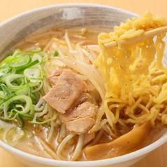 本場札幌西山製麺使用 札幌味噌ラーメン 葵葉 一番町本店の写真