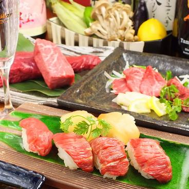 肉寿司 かじゅある和食 足立屋 ADACHIYAのおすすめ料理1