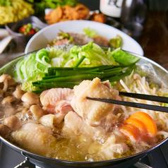 和風出汁の鶏鍋(1人前)
