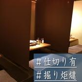 九州男児 福島栄町店の雰囲気2