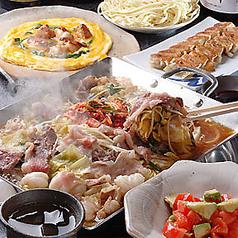 本場大阪とろてっちゃん鍋(もつ増量1.5倍1650円相当)