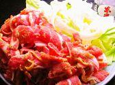 羊肉のなみかた 金池店 山形のグルメ