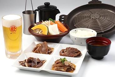 松尾ジンギスカン すすきの4・2店のおすすめ料理1