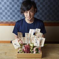 博多の宴会に!2時間飲み放題付コース3500円~♪