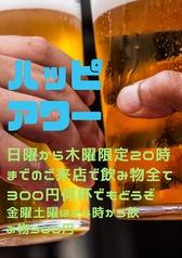 酒飲もkitchen Hinata 暖 ヒナタのコース写真