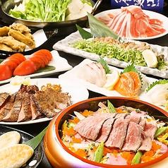 個室居酒屋 マサムネ お初天神店のおすすめ料理1