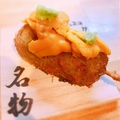 料理メニュー写真【贅沢な串揚げ】 ウニのせ牛ロース