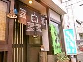 興津 藍屋の雰囲気3