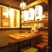 照明が温かな雰囲気を演出…。心地よい空間で、ゆったりお食事をお楽しみ下さい♪女子会にもGOOD★