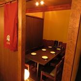 完全個室空間※写真は6名席