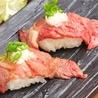 肉寿司 かじゅある和食 足立屋 ADACHIYAのおすすめポイント1