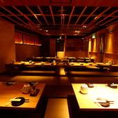 個室居酒屋 博多ななつ星 上野店の雰囲気2