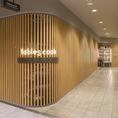 京阪京橋駅直結・各線京橋駅徒歩3分!ご休憩や女子会、デートにも!新しいスタイルのオールデイブックカフェです。