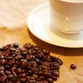 薫り高いこだわりのコーヒー