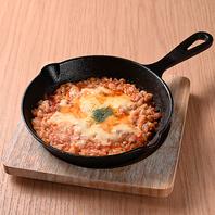 トマト辛麺の〆におすすめ◎『リゾット』