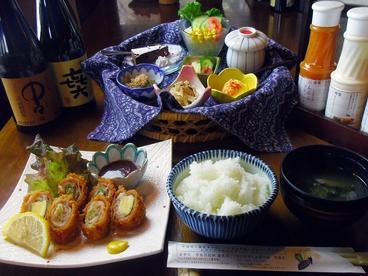 常盤荘別邸 霧島津のおすすめ料理1