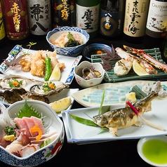 和食と海鮮料理 利久 蒲田の写真