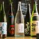 こだわりの日本酒・焼酎を豊富に取り揃えております!
