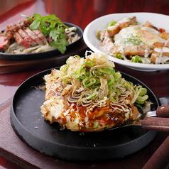 大阪大衆鉄板焼き酒場 てっちゃんのおすすめ料理1