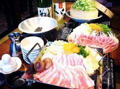 豚料理 うちなー酒家 ぶーさーの特集写真