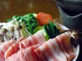 常盤荘別邸 霧島津のおすすめ料理2
