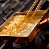 俺ん家 下北沢本店のおすすめ料理2