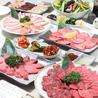 焼肉 東京苑 千歳烏山店のおすすめポイント2