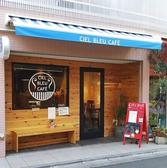 Ciel bleu cafeの雰囲気3