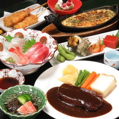 和洋料理 松葉館の写真