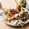 なごやのしんちゃん 栄久屋店のおすすめポイント1