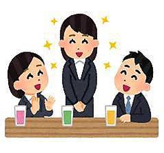 居酒屋ごらん 武蔵中原店のおすすめ料理1