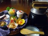 常盤荘別邸 霧島津のおすすめ料理3