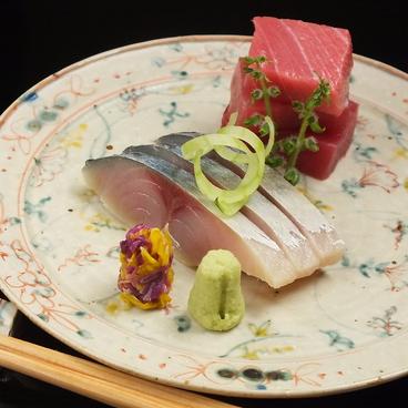 日本料理 太月のおすすめ料理1