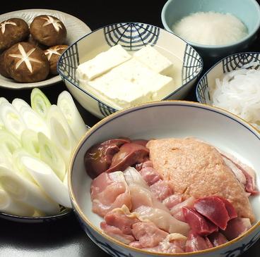 末げんのおすすめ料理1