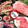 焼肉 九斗 池袋店の画像