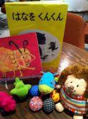ワイアードカフェ WIRED CAFE アトレ川崎店の雰囲気3
