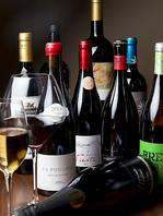 ワインに合わせたグラスにも注目