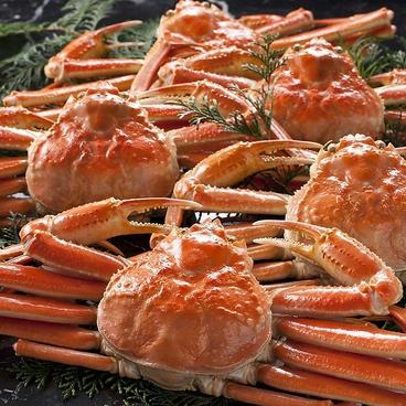 蟹びすとろ ますよねのおすすめ料理1