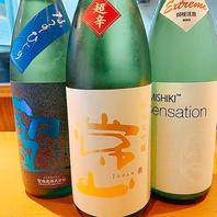 日本酒好きな大人が楽しめる居酒屋。