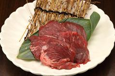 近江牛焼肉レストラン onikoのおすすめ料理1