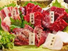 桜屋 馬力キング 赤坂店の特集写真