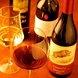 ワインは全てイタリア産をセレクト!