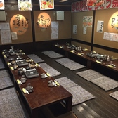 居酒屋 どん 太田店の雰囲気3