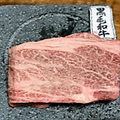 料理メニュー写真鹿児島県産黒毛和牛 桜島溶岩焼ステーキ