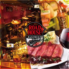 Road House Basement Bar 新宿西口店の写真