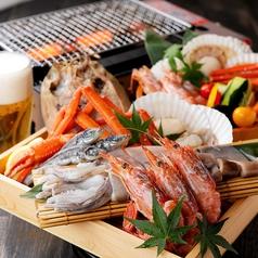 居酒屋 もぐもぐ 浜松駅店のコース写真