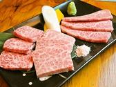 炭火焼肉ホルモン いこらのおすすめ料理3