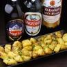 居酒屋インド料理店 チャンドラマのおすすめポイント2