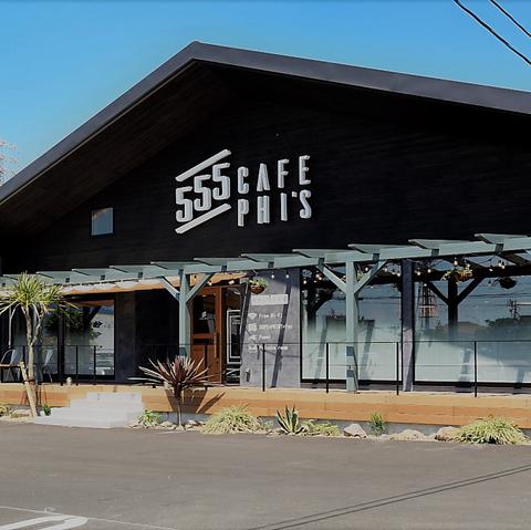 CAFE555