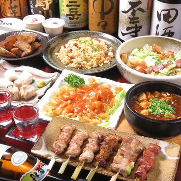 入曽の酒場 のぼ助のおすすめ料理1